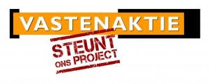 Logo Vastenactie steunt dit project
