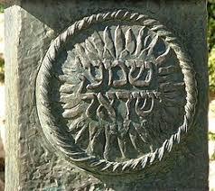 Inscriptie: Sjema israël