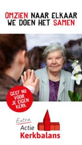 Poster eextra actie Kerkbalans 2020