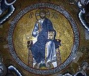 Mozaïek Christus Pantokrator, Chiesa della Martorana, Palermo